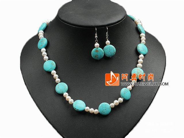 白珍珠松石项链耳环套链
