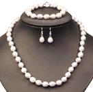 8-9mm灰色米形珍珠项链手链耳环套装