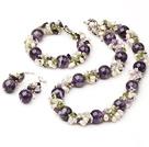 珍珠 橄榄石 紫水晶手链 项链 耳环 套链