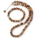 8MM图画石天然粉澳宝手链 项链 套链 长度可调节 圆珠款