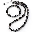 8MM天眼玛瑙手链 项链 套链 长度可调节 圆珠款
