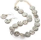 白珍珠 贝壳项链 耳环 套链