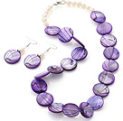 白珍珠 紫色贝壳项链 耳环 套链