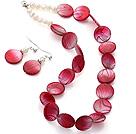 白珍珠 红色贝壳项链 耳环 套链