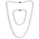 8-9mm 天然白珍珠项链 手链 套链