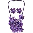 珍珠 贝壳花朵项链 耳环 套链 配皮绳 磁力扣