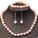 9-10mm紫珍珠项链手链耳环套装
