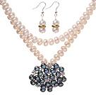 天然白色珍珠项链 耳环 套链 配黑珍珠吊坠