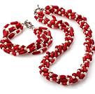 白珍珠 红珊瑚项链 手链 套链 配方向盘扣