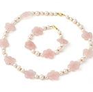 天然白色珍珠 粉水晶项链 手链 套链