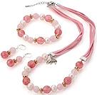 珍珠 粉水晶 西瓜晶项链 手链 耳环 套链
