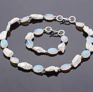异形珍珠 蛋白石项链 手链 套链