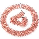 桃红色人造水晶项链 手链 套链