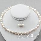 白珍珠套链