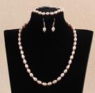 7-8mm米形粉珍珠项链手链耳环套装