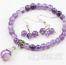 紫水晶手链耳环套装