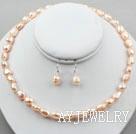 粉色巴洛克珍珠套链
