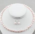 浅粉色巴洛克珍珠套链