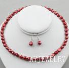 酒红色巴洛克珍珠套链