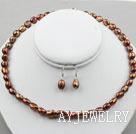 棕色巴洛克珍珠套链