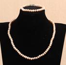 6-7mm四面光粉珍珠项链手链套装