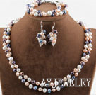 三色珍珠套链
