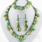 绿色珍珠贝壳套链