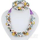 贝壳珠水晶项链手链套链