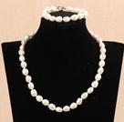 9-10mm巴洛克白珍珠项链手链套装