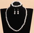 8-9mm灰色珍珠项链手链耳环套装