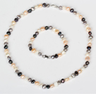 6-7mm灰色白色和粉色珍珠项链手链套装