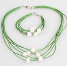 10-11mm天然白珍珠绿色皮绳项链手链套装