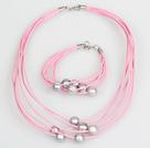 10-11mm天然灰珍珠粉色皮绳项链手链套装