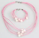 10-11mm天然白珍珠粉色皮绳项链手链套装