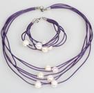 10-11mm天然白珍珠紫色皮绳项链手链套装