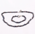 6-7mm黑珍珠套链
