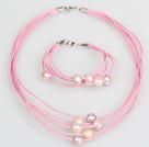 10-11mm粉紫珍珠粉色皮绳项链手链套装