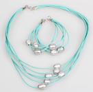 10-11mm灰珍珠蓝色皮绳项链手链套装