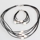 10-11mm白珍珠黑色皮绳项链手链套装