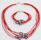 10-11mm黑珍珠红色皮绳项链手链套装