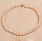 10-11mm亮光少纹粉色珍珠项链