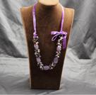 紫色系列紫晶珍珠项链 配紫色绒绳