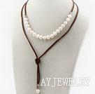 白珍珠项链毛衣链 无结扣款
