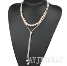 天然粉珍珠项链毛衣链 无结扣款