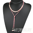 天然紫珍珠项链毛衣链 无结扣款