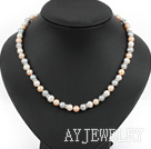 三色珍珠项链