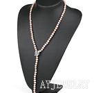 天然粉色珍珠项链毛衣链