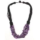 紫水晶项链 随形多股皮绳款