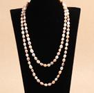8-9mm白粉紫混色珍珠长款毛衣链项链