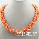 橘色珊瑚项链